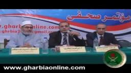 المؤتمر الصحفي لمرشحي اخوان الغربية حولأحداث  أول يوم في تقديم أوراق المرشحين