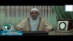 فضيلة المرشد العام أ.د/ محمد بديع : الحج والأخذ بالأسباب