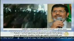 د. محمد مرسي المتحدث الإعلامى للإخوان : نرفض الرقابة الأجنبية ونقبلها من الأمم المتحدة