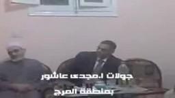 جوالات إنتخابية للأستاذ مجدى عاشور بمنطقنة المرج