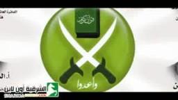 كلمة الحاج عبد العزيز عبد القادر نائب مسئول المكتب الإداري للإخوان المسلمين بالشرقية وكلمة إلى أبناء الشرقية