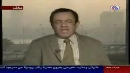 أ / صبحى صالح ود/ عمرو الشوبكى : وحلقة بعنوان الانتخابات المصرية :برلمان بلا معارضة .. 1