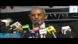 مؤتمر القوي السياسية الوطنية المصرية .. تزوير الانتخابات ومستقبل مصر