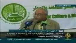 في ظلال السيرة النبوية - الدكتور محمد سليم العوا--2