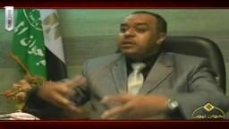 حصرياً.. فيلم  يوضح الأسباب الحقيقية وراء إقصاء نواب الإخوان ج4
