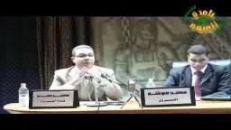 ندوة بعنوان: دور المواطن الصحفي في انتخابات الشعب 2010