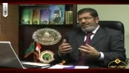 حصرياً .. د/ محمد مرسى عضو مكتب الإرشاد : وتصريحات هامة حول مستقبل مصر بعد الانتخابات الكارثة ..1