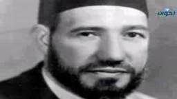 الحاج محمد أبو السعود شاهد على طريق الدعوة--ج2