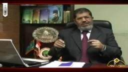 حصرياً..د/ محمد مرسى عضو مكتب الإرشاد : كلمة الإخوان للأمة من خلال حصاد عام 2010