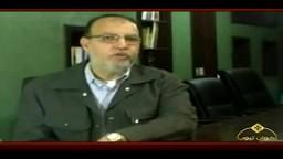 حصرياً .. د/ عصام العريان عضو مكتب الإشاد وحوار هام عن : أهم أحداث عام 2010