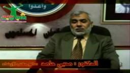 د/ محيى حامد عضو مكتب الإرشاد قبل إعتقاله بأيام : من معانى الدعوة .. 1