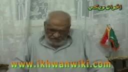 الأستاذ سعد الجزار .. شهادات ورؤى على طريق الدعوة .. 2