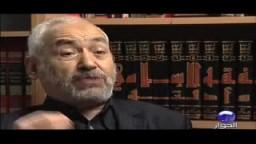 مراجعات مع الشيخ راشد الغنوشى|  الحلقة الرابعة| الجزء2
