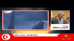 حصرياً .. تعليق النائب أ/ صبحى صالح  : أحداث تونس
