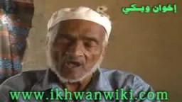 الأستاذ عبد الجواد مراد _ شهادات ورؤى على طريق الدعوة .. 1
