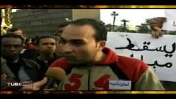 حوار مع الشباب المتظاهرين بميدان التحرير وجانب من الهتافات