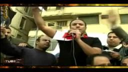 كلمة الكابتن نادر السيد من ميدان التحرير .. الشعب يريد إسقاط النظام .. حصرياً