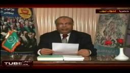 بيان صحفي من الإخوان المسلمين7 فبراير 2011