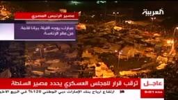 ملخص آخر الأنباء عن مصير مبارك