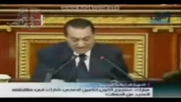 حسني مبارك معلقا على البرلمان الموازي :خليهم يتسلوا