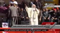 كلمة الحاجة ياسمين الحصري- ياسمين الخيَّام- خلال جمعة النصر