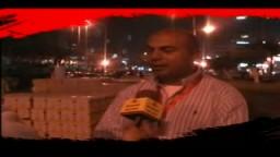 حصرياً .. مصريون وندعم الثورة الليبية .. 2