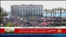 أهالى الإسكندرية يحاصرون مبنى مقر أمن الدولة بعد قيام ضباط بإحراق مستندات الفساد