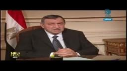لقاء رئيس الوزراء عصام شرف برنامج العاشرة مساء .. الجزء الاول
