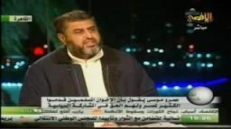 المهندس خيرت الشاطر نائب المرشد العام .. لقاء قناة الأقصى 2