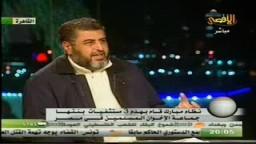 المهندس خيرت الشاطر نائب المرشد العام .. لقاء قناة الأقصى 4