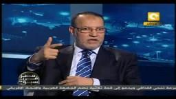 الدكتور عصام العريان : فى برنامج مصر في أسبوع: التعديلات الدستورية بين مؤيد ومعارض 1/3
