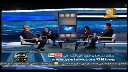 الدكتور عصام العريان : فى برنامج مصر في أسبوع: التعديلات الدستورية بين مؤيد ومعارض 3/3