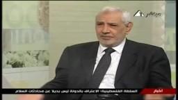 د/عبد المنعم أبو الفتوح فى صباح الخير يا مصر 2