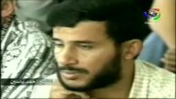 الشيخ المجاهد أحمد ياسين: قصة كفاح