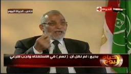 حوار فضيلة المرشد العام أ.د/ محمد بديع .. قناة الحياة ..5
