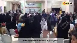 بالفيديو .. الإخوان المسلمون يكرمون أسر شهداء ثورة 25 يناير