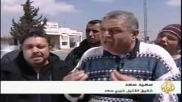 ردود الفعل بشأن أحداث العنف في الأردن