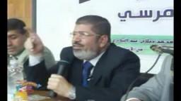 كلمة د. محمد مرسى عضو مكتب الإرشاد ندوة : الجامعة ونهضة مصر 2