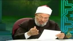 الشيخ العلامة الدكتور يوسف القرضاوى يوضح شرعية الثورات والخروج ضد الحكام الظالمين