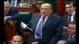 من أرشيف مجلس شعب النظام السابق   الفقي يطالب بتمديد قانون الطوارئ