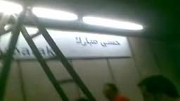 رفع اسم مبارك من محطة المترو .