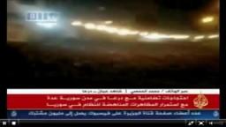 إحتجاجات تضامنية مع درعا مع إستمرار المظاهرات  ضد النظام السورى