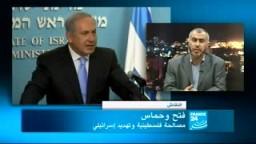 النقاش_فتح و حماس_ مصالحة فلسطينية و تهديد صهيونى