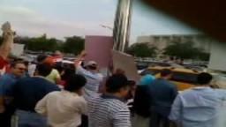 مظاهرة الجالية السورية للتضامن مع الثورة و فك الحصار عن درعا