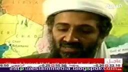 كيف تم قتل أسامة بن لادن؟؟؟؟