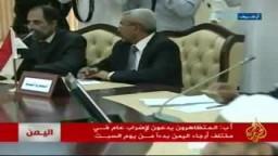 ثوار اليمن يجددون رفضهم للمبادرة الخليجية