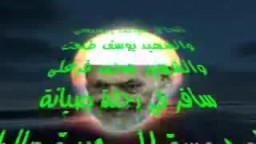 - البقاء لله ..توفى الى رحمة الله الحاج محمود شكرى ..من الرعيل الاول لجماعة الاخوان المسلمين