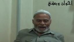 الحلقة الرابعة من اللقاء الحصري للأستاذ علي نويتو لموقع إخوان ويكي
