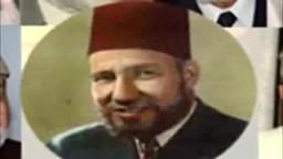 الإمام الشهيد حسن البنا ..مؤسس جماعة الإخوان المسلمين