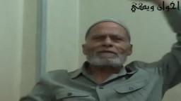 - الحلقة الثالثة من اللقاء الحصري للأستاذ علي نويتو للحديث عن ذكرياته مع جماعة الإخوان